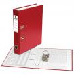 Папка-регистратор BRAUBERG  с покрытием из ПВХ, 50 мм, бордовая (удвоенный срок службы)