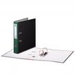 Папка-регистратор BRAUBERG , фактура стандарт, с мраморным покрытием, 50 мм, зеленый корешок