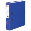 Папка-регистратор BRAUBERG, ламинированная, 80 мм, синяя (222069)