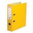 Папка-регистратор с покрытием из полипропилена, 75 мм, прочная, с уголком, BRAUBERG, желтая (226599)