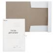 Папка для бумаг с завязками картонная BRAUBERG,  300 г/м2, до 200 л.