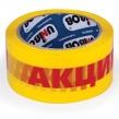 Клейкая лента 50 мм х 66 м, упаковочная, UNIBOB, надпись «Акция!», желтая, 50 мкм