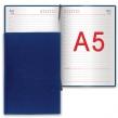 Ежедневник BRAUBERG недатированный, А5, 138×213 мм, «Profile», под факт. кожу, 160 л., синий