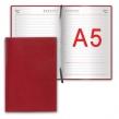 Ежедневник BRAUBERG недатированный, А5, 138×213 мм, «Profile», под факт. кожу, 160 л., бордовый