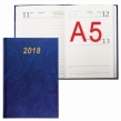 Ежедневник BRAUBERG 2018, А5, 145×215 мм, 160 л., обложка бумвинил, синий