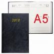 Ежедневник BRAUBERG 2018, А5 145×215 мм, 160 л., обложка бумвинил, черный