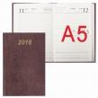 Ежедневник BRAUBERG 2018, А5, 145×215 мм, 160 л., обложка бумвинил, бордо