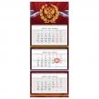 Календарь квартальный на 2019 г., HATBER, «Люкс», 3-х блочный, на 3-х гребнях, «Российский герб» (129404)