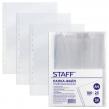 Папки-файлы перфорированные, А4, STAFF, комплект 100 шт., гладкие, 25 мкм (224814)