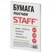 Бумага писчая STAFF, 100 листов, А4, плотность 60 г/м2, белизна 92%