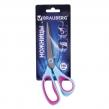Ножницы BRAUBERG «Extra 3D», 190 мм, ассиметричные, ребристые резиновые вставки, бирюзово-фиолетовые (236452)