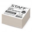 Блок для записей STAFF «Эконом», непроклеенный, куб 9×9х5 см, белизна 70-80%