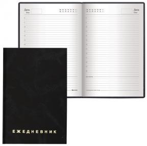 Ежедневник BRAUBERG недатированный, А5, 145*215 мм, 160 л., обложка бумвинил, черный