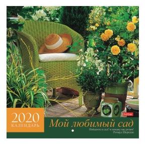 Календарь настенный перекидной 2020 г, 6 листов, 30×30 см, Мой любимый сад, HATBER (111240)