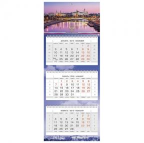 Календарь квартальный на 2019 г.,HATBER, «Люкс», 3-х блочный, на 3-х гребнях, «Символика»