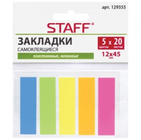Закладки клейкие STAFF, НЕОН, 45×12 мм, 5 цветов х 20 листов, в пластик. книжке (129355)