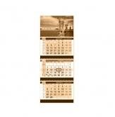 Купить календарь Крым Симферополь Севастополь Алушта Ялта