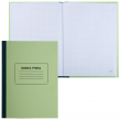 Книга учета STAFF 120л 205*287мм, клетка, обл. твердая офсетная, блок офсет, нумерация стр.