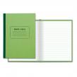Книга учета STAFF 120л 205*287мм, линейка, обл. твердая офсетная, блок офсет, нумерация стр.