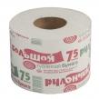 Бумага туалетная бытовая 75 м, эконом, «Рулончик большой» (128445)