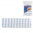 Насадка МОП для швабры ЛАЙМА c карманами, 40×10 см, микрофибра/абразив, швабра 601461, 601462