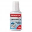 Корректирующая жидкость BRAUBERG Classic, быстросохнущая, 20 мл, с кисточкой (220255)