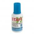 Корректирующая жидкость STAFF EVERYDAY на водной основе, 20 мл, с кисточкой (228642)