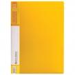 Папка 20 вкладышей BRAUBERG, «Contract», желтая, вкладыши-антиблик, 0,7 мм, бизнес-класс (221775)