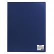 Папка 20 вкладышей STAFF, синяя, 0,5 мм