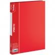Папка с зажимом Berlingo, Standard, 17мм, 700мкм, красная (133503)