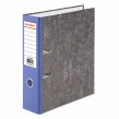Папка-регистратор BRAUBERG, фактура стандарт, с мраморным покрытием, 75 мм, синий корешок, (220989)