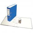 Папка-регистратор BRAUBERG «ECO» , 80 мм, синяя