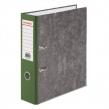 Папка-регистратор BRAUBERG, усиленный корешок, мраморное покрытие, 80 мм, с уголком, зеленая (228030)