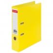 Папка-регистратор BRAUBERG EXTRA, 75 мм, желтая, двустороннее покрытие пластик, металлический уголок (228574)