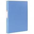 Папка на 2 кольцах BRAUBERG, картон/ПВХ, 35 мм, голубая, до 180 листов (228384)