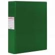 Папка на 2 кольцах BRAUBERG, картон/ПВХ, 75 мм, зеленая, до 500 листов (228391)