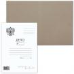 Папка «Дело» картонная (без скоросшивателя) BRAUBERG , «ГЕРБ РОССИИ», 300 г/м2, до 200 л.(124571)