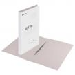 Скоросшиватель картонный мелованный BRAUBERG, 280 г/м2, до 200 листов (110923)