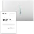 Скоросшиватель картонный STAFF, плотность 310 г/м2, до 200 лист