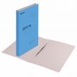 Скоросшиватель картонный мелованный BRAUBERG, гарантированная плотность 360 г/м2, синий, до 200 листов (121518)
