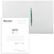 Скоросшиватель картонный BRAUBERG , гарантированная плотность 300 г/м2, белый, до 200 листов