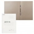 Скоросшиватель картонный BRAUBERG, гарантированная плотность 400 г/м2, до 200 листов, 126524