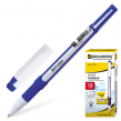 Ручка гелевая BRAUBERG «Contract» , корпус синий, игольчатый пишущий узел 0,5 мм, резиновый держатель, синяя