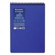 Блокнот А5, 80 л., спираль пластиковая, обложка пластик, клетка, BRAUBERG Metropolis, Синий (110976)