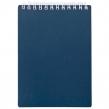 Блокнот МАЛЫЙ ФОРМАТ (110×145 мм) А6, 80 л., гребень, обложка пластик, клетка, HATBER METALLIC, темно-синий (111099)