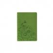 Блокнот А5, BRAUBERG, 148×218 мм, Feelings, 128 л., кожзаменитель с тиснением, линия, зелёный, (128040)