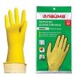 Перчатки хозяйственные латексные ЛАЙМА Люкс, Многоразовые, хлопчатобумажное напыление, плотные, размер M (средний) (600555)