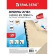 Обложки картонные для переплета, BRAUBERG, А4, комплект 100 шт., тиснение под кожу, 230 г/м2, слоновая кость (530947)