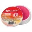Гель для увлажнения пальцев BRAUBERG, 25 г, c ароматом астры, розовый (227299)