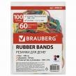 Резинки для денег BRAUBERG (натур. каучук!) цветные, 100 г, 180шт. (440036)